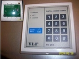 ID Card Access Control Keypad Standalone Mg236