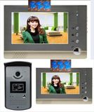 1:2 Wired 7 inch Color Video Door Phone Intercom Doorbell