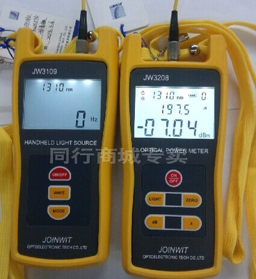 Handheld Optical Power Meter + Light Source