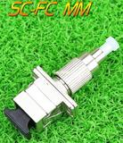Optical Fiber FC/UPC Male To SC/UPC Female MM 62.5/125 Hybrid Adapter