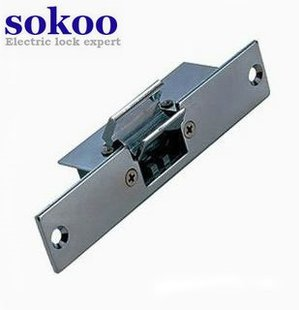 Electronic Clamp Lock Glass Door