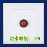 Waterproof Button Switch Reset Button Emergency button Type 86